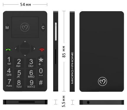Размеры Micro-Phone